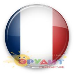 французский для детей